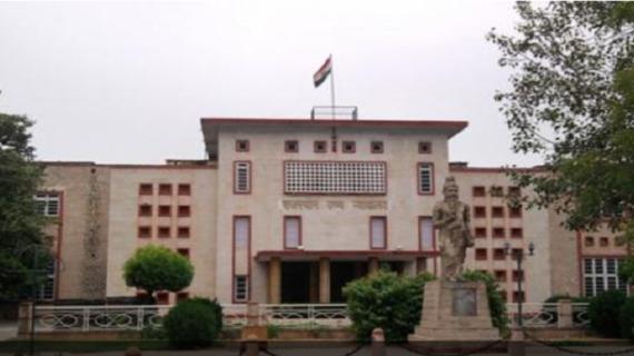 अदालत के आदेशों को नहीं मानते सरकारी अफसर, कोर्ट में सैकड़ों मामले है लंबित