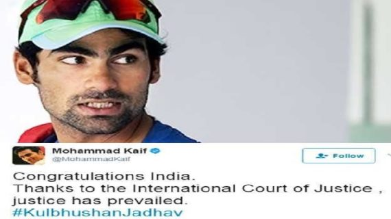 जाधव केस: क्रिकेटर मोहम्मद कैफ ने की पाकिस्तानी ट्रोलर की बोलती बंद