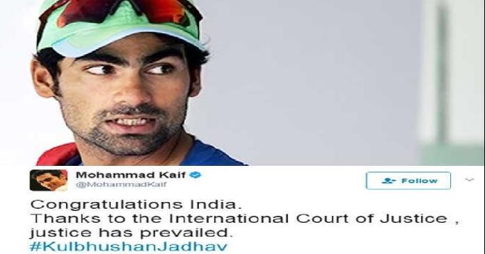 gg 1 जाधव केस: क्रिकेटर मोहम्मद कैफ ने की पाकिस्तानी ट्रोलर की बोलती बंद
