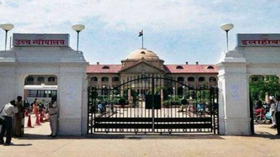 प्रमुख सचिव गृह और डीजीपी को हाई कोर्ट ने दिये आदेश..