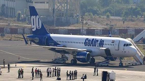गोएयर दें रहा है सस्ती हवाई यात्रा का मौका, ये है टिकट की कीमत