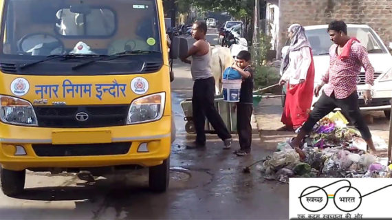 स्वच्छ सर्वेक्षण 2017: इंदौर सबसे साफ शहर, यूपी-बिहार लिस्ट में सबसे पीछे