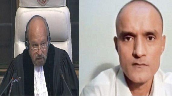 ICJ कोर्ट ने जाधव की फांसी पर लगाई रोक, पाक को लगा झटका