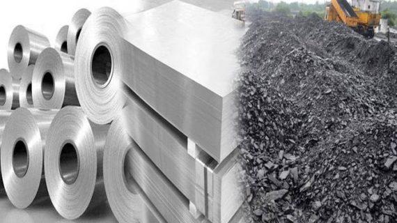 कोयला और स्टील के कारण बढ़ा उद्योगों का उत्पादन