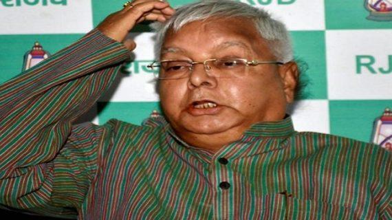 लालू: मुझे डराने की कोशिश मत करो, दिल्ली की कुर्सी उतार दूंगा
