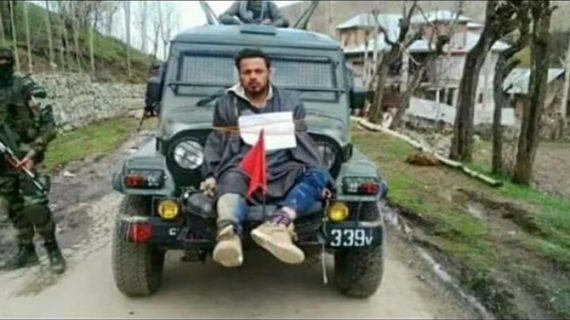 स्थानीय नागरिक को जीप के आगे बांधने वाले सेना अधिकारी को क्लीन चिट