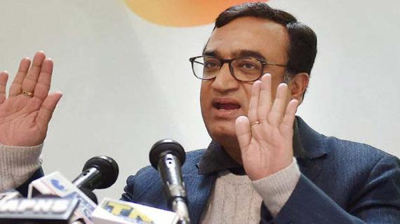केजरीवाल के खिलाफ मुकदमा चलावाएंगे अजय माकन