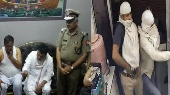 योगी राज में भी पुलिस पस्त और अपराधी हैं मस्त!
