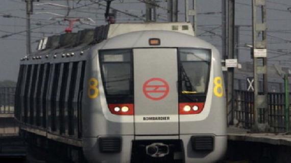 दिल्ली मेट्रो को लगा बड़ा झटका, रिलायंस को देना होगा 2950 करोड़ मुआवजा
