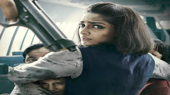 150 करोड़ के क्लब में शामिल हुई फिल्म नीरजा, परिवार ने की मुनाफे में हिस्से की मांग