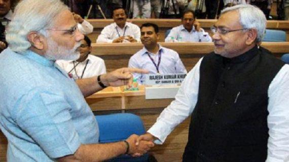 मैं पीएम पद की रेस में नहीं- बोले नीतीश कुमार