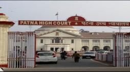 पटना हाईकोर्ट में 6 जजों की नियुक्ति