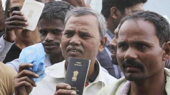 सऊदी अरब से मिली राजमाफी के बाद फंसे भारतीय 90 दिन के भीतर लौटेंगे स्वदेश