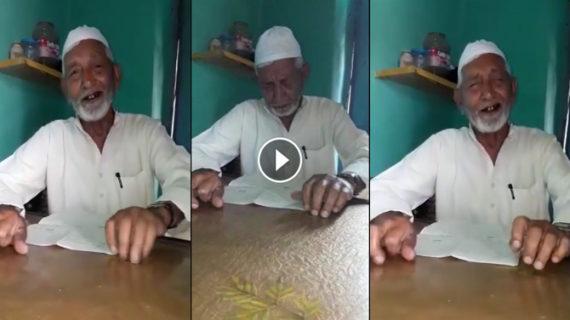 मोदी का चेहरा सुहाना और योगी का दिल दीवाना…कुछ हटके है वीडियो