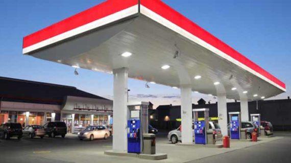 16 जून को नहीं मिलेगा पेट्रोल और डीजल