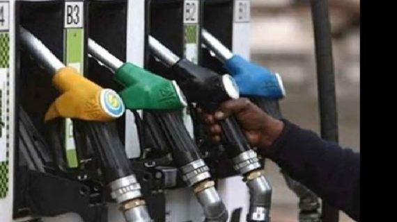 पेट्रोल डीजल हुआ सस्ता, आधी रात से लागू की गई नई कीमत