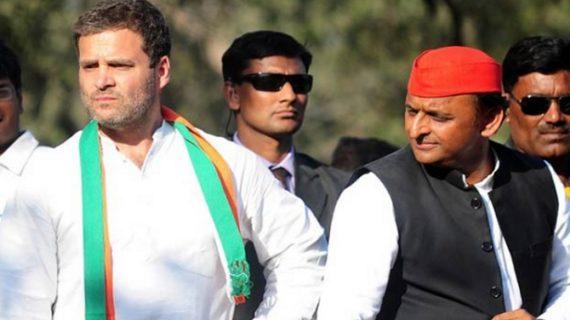 UP निकाय चुनाव : कांग्रेस-सपा की राह अलग, अकेले मैदान में उतरेगी कांग्रेस