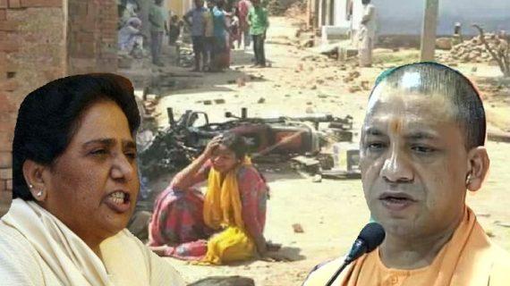 भीम आर्मी से संबंध को लेकर माया की सफाई, कहा मेरा नही BJP का है संगठन