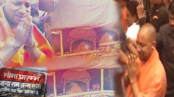 Exclusive: रामजन्मभूमि-बाबरी मामले में पक्षकारों के बीच मसौदा तय, खुलासा जल्द