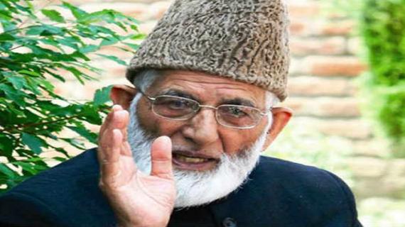 श्रीनगर- NIA की गिरफ्त में आए हुर्रियत के तीन नेता