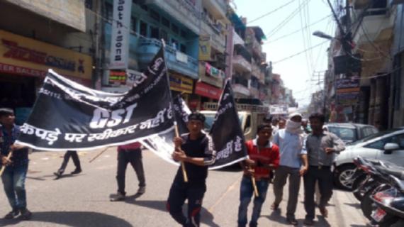 पंजाब में जीएसटी के खिलाफ सड़कों पर व्यपारियों ने किया प्रदर्शन