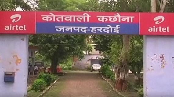 सड़क हादसे में 1 की मौत 6 लोग घायल : हरदोई
