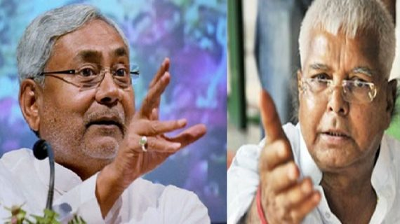 RJP नेता करना चाहते हैं नीतीश कुमार की सरकार को अस्थिर