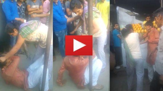 EXCLUSIVE: लड़की ने की छेड़छाड़ करने वाले मनचले की पिटाई