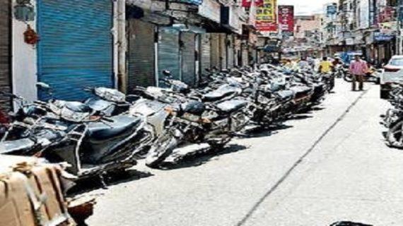 जीएसटी नियमों के विरोध में मध्यप्रदेश में बंद दुकानें नहीं खुली