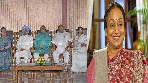 राष्ट्रपति चुनाव में मीरा कुमार होंगी यूपीए की उम्मीदवार