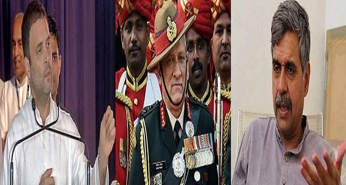 RAHUL ON SANDDEP ARMY CHIF सेना प्रमुख पर संदीप दीक्षित का बोलना गलत- राहुल गांधी