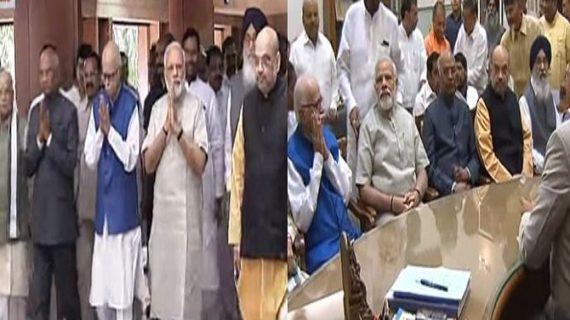 राष्ट्रपति का पद दलगत राजनीति से ऊपर है: रामनाथ कोविंद
