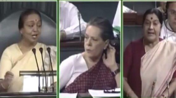 यूपीए प्रत्याशी मीरा कुमार को लेकर सुषमा स्वराज ने शेयर किया एक वीडियो