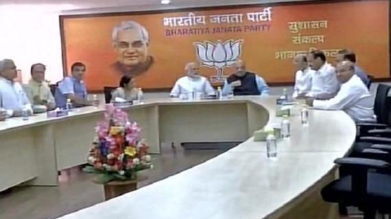 राष्ट्रपति चुनाव के लिए पीएम मोदी की संसदीय बैठक खत्म, सांसदों को किया तलब