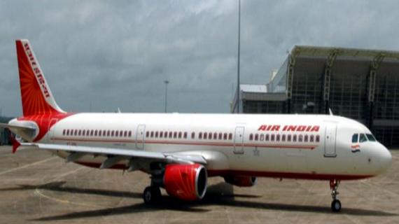 कतर में फंसे भारतीयों को स्पेशल विमान के जरिए निकालेगी सरकार