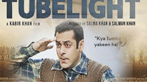 सलमान की 'ट्यूबलाइट' से गायब हुआ शाहरुख की फिल्म का ट्रेलर