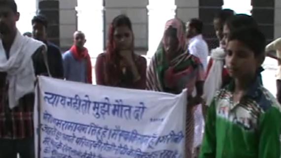 न्याय नहीं तो मौत दो ,पीड़ित किसान ने की आत्मदाह की कोशिश : बलिया