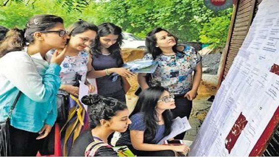 जानिए: दिल्ली युनिवर्सिटी की पहली कटऑफ के बारे में