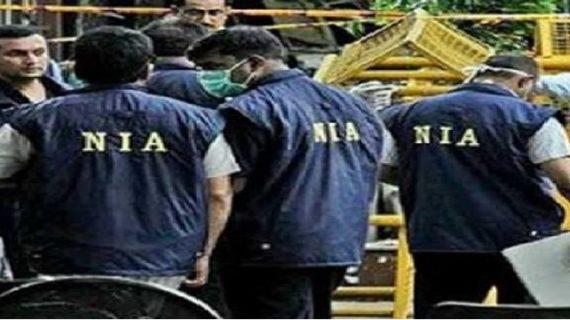 NIA ने आतंक फंडिंग मामले में दिल्ली, श्रीनगर समेत 8 जगाहों पर मारे छापे