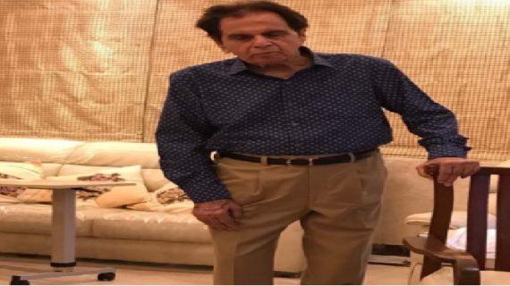 इंटरनेट पर वायरल हो रही दिलीप कुमार की ये तस्वीर