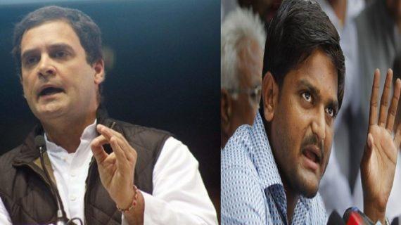 किसान आंदोलन पर चढ़ा राजनीतिक रंग, राहुल गांधी और हार्दिक जाएंगे मंदसौर