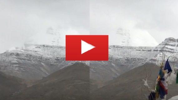 देखें विडियो में कैसा दिखता है भगवान भोलेनाथ का कैलाश पर्वत