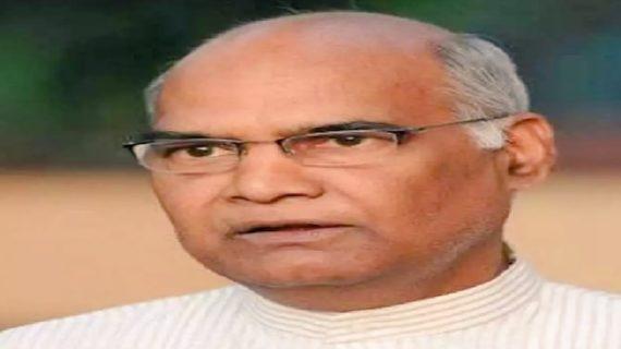 अपना आवास छोड़ राष्ट्रपति चुनाव होने तक महेश शर्मा के बंगले पर रहेंगे कोविंद
