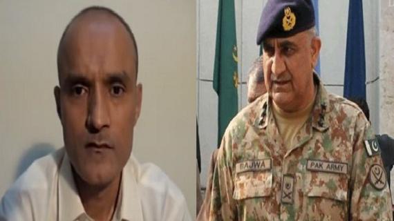 पाक सेना प्रमुख के हाथ में जाधव की जिंदगी, भारत ने कहा सच नहीं बदल सकता