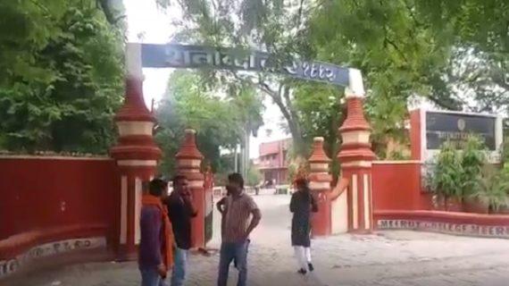 छात्रों के दो गुटों में हुई मारपीट में तीन घायल : मेरठ