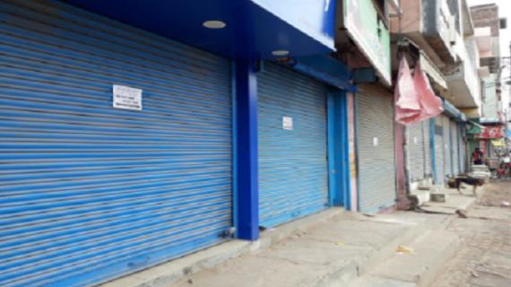 पंजाब में जीएसटी के विरोध में हुए बाजार बंद लोगों को हुई परेशानी
