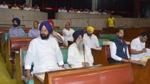 पंजाब विधानसभा का बजट सत्र शुरु गिल को श्रद्धांजलि देने पर किया विरोध