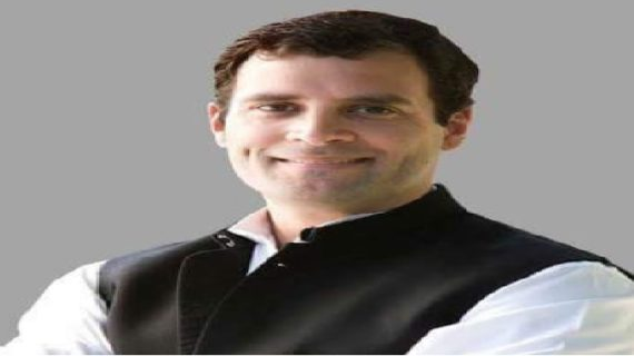 राहुल गांधी बर्थडे स्पेशल