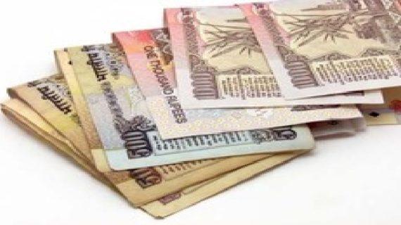 20 जुलाई तक बदले जाएंगे 500 और 1000 के पुराने नोट