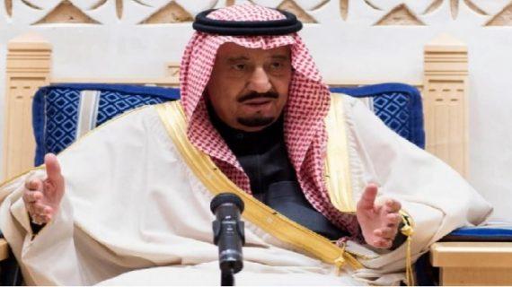 सऊदी के शाह सलमान ने भतीजे की जगह गद्दी पर बेटे को बैठाया